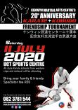 20th Anniversary Karate & Kobudo friendship tournament at UCT Lansdowne Health & Fitness School Holiday Activities _small