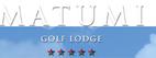 Matumi Golf Lodge Mbombela
