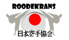 Roodekrans Karate & Self Defense Centre