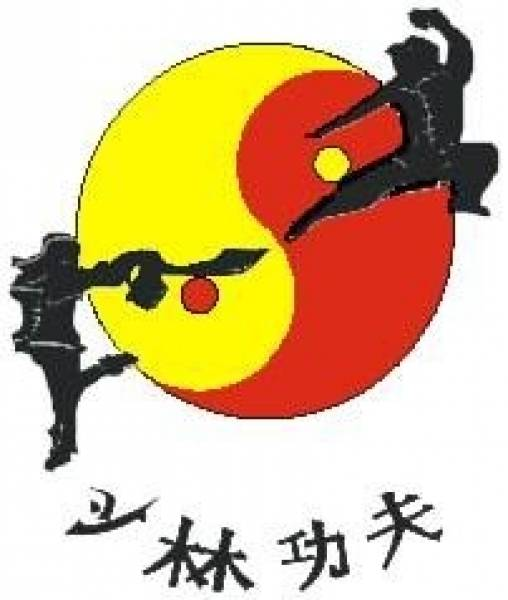 Songshan Kung-Fu Executive Academy